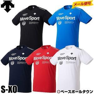 デサント サンスクリーン ハイブリッドTシャツ UVカット 吸汗速乾 ストレッチ DMMNJA56 2019 ウエア 一般 大人 スポーツ|bbtown