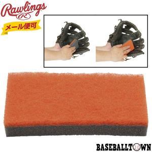 ローリングス 万能強力クリーナースポンジ 野球 お手入れ メンテナンス用品 EAOL8S06 メール便可|bbtown