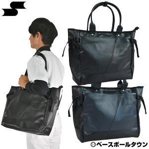SSK バッグ 野球 プロエッジ トートバッグ 約23L 2019後期 EBA7003 かばん 鞄 通勤 通学 部活 旅行|bbtown
