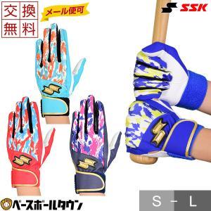 交換無料 SSK バッティンググローブ シングルバンド手袋 両手用 EBG5013WF 2021年NEW バッティング手袋 グラブ 野球 一般 メール便可 刺繍可(有料)|野球用品ベースボールタウン