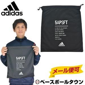 アディダス グラブ袋 野球 5T グローブ袋 一般 ETY59 一般 グラブバッグ 巾着袋 メール便可|bbtown