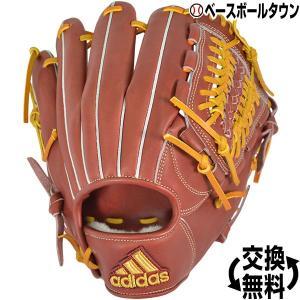 アディダス グローブ 硬式 野球 内野手用III 一般 右投げ 高校野球対応 ETY78-DM8644|bbtown