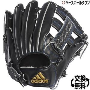 アディダス グローブ 硬式 野球 内野手用II 一般 右投げ 高校野球対応 ETY80-CX2118|bbtown