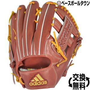 アディダス グローブ 硬式 野球 内野手用II 一般 右投げ 高校野球対応 ETY80-DM8645|bbtown