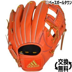 アディダス グローブ 少年軟式 野球 ジュニア 右投げ 限定モデル DM8638|bbtown