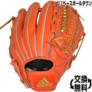 アディダス グローブ 少年軟式 野球 ジュニア 右投げ 限定モデル DM8639|bbtown