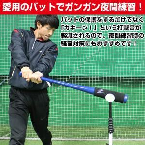野球 バット保護用カバー 練習用品 バットパッド カバー バッティング メール便可 FBAP-2008 フィールドフォース|bbtown|03