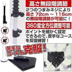 野球 電池おまけ バッティングティースタンド スウィングパートナー・インパクトパワーセット FBT-351 FIMP-300ST フィールドフォース|bbtown|08