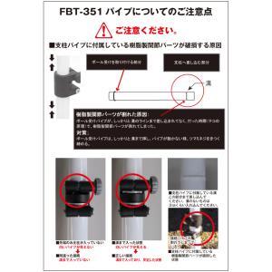 野球 電池おまけ バッティングティースタンド スウィングパートナー・インパクトパワーセット FBT-351 FIMP-300ST フィールドフォース|bbtown|10
