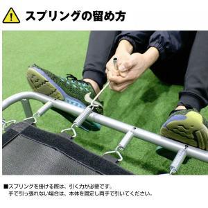 野球 バッター用トランポリン 打撃練習専用  6ヶ月保証付 一般・ジュニア兼用 体幹 下半身強化 FBTP-1480 フィールドフォース|bbtown|09