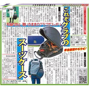 野球 グローブ用ハードケース グラブケア メンテナンス用品 FGHC-1000 フィールドフォース|bbtown|11
