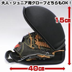 野球 グローブ用ハードケース グラブケア メンテナンス用品 FGHC-1000 フィールドフォース|bbtown|04