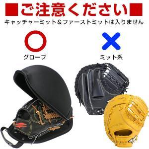野球 グローブ用ハードケース グラブケア メンテナンス用品 FGHC-1000 フィールドフォース|bbtown|08