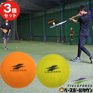 野球 練習 アイアンサンドボール 軟式M・J号サイズ 重さ約3倍 インパクトパワーボール FIMP-681J FIMP-721M フィールドフォース|bbtown