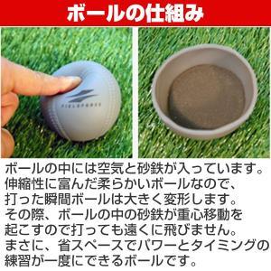 野球 練習 アイアンサンドボール 軟式M・J号サイズ 重さ約3倍 インパクトパワーボール FIMP-681J FIMP-721M フィールドフォース|bbtown|06