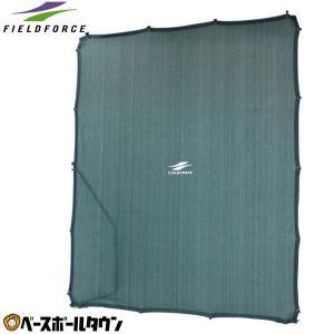 野球 シート単品 2.4×2.0m 壁ネット・グリーンモンスター専用シート 練習用品 FKB-2420GM フィールドフォース|bbtown