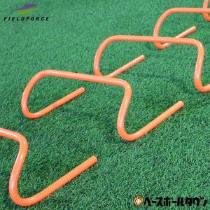 ミニハードル Sサイズ 16cm×6台組 専用バッグ付 トレーニング 基礎体力 練習用品 FMH-6...