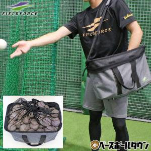 大容量!軽くて丈夫なデニム風生地のボールバッグ! 小さく畳めて収納も便利なボールバックです。デニム風...