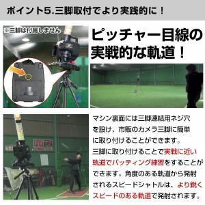野球 選べる2つの軌道&お得な3点セット スピードシャトルマシン 直線軌道または山なり軌道 シャトル計46個 6ヶ月保証付き フィールドフォース|bbtown|08