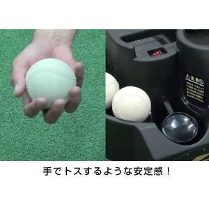 野球 フロント・トスマシン 硬式・軟式ボール兼用 6ヶ月保証付 打撃 バッティング 練習用品 トスマシーン FTM-240 bbtown 05
