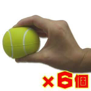 ノンストップ・テニス練習マシン専用 やわらか&打感ありボール 6個セット フィールドフォース
