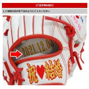 野球 ウエディンググラブ 受注生産 約50日 ブライダルグローブ 結婚式 記念品 FWG-250 フィールドフォース|bbtown|02