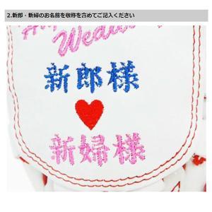 野球 ウエディンググラブ 受注生産 約50日 ブライダルグローブ 結婚式 記念品 FWG-250 フィールドフォース|bbtown|03