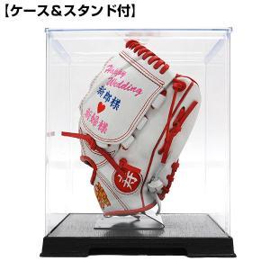 野球 ウエディンググラブ 受注生産 約50日 ブライダルグローブ 結婚式 記念品 FWG-250 フィールドフォース|bbtown|06