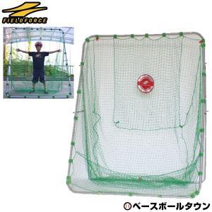 野球 バッティングネット 軟式用 2.6×2m ターゲット・ペグ付 打撃 練習用品 FBN-2620N2 フィールドフォース ラッピング不可 4/25(木)発送予定 予約販売|bbtown