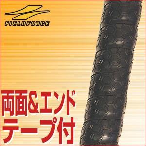 野球 バット用グリップテープ ヘキサゴン柄 メンテナンス用品 FGP-100 フィールドフォース|bbtown