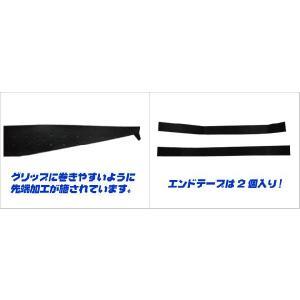 野球 バット用グリップテープ 10個セット ワイド凹凸クッション メンテナンス用品 FGP-200 フィールドフォース|bbtown|03