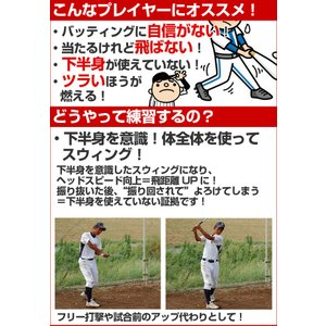 野球 ヘビートレーニングバット 金属製 素振り用 84cm 2kg 実打不可 マスコットバット 打撃 練習用品 FTB-200N フィールドフォース 7/1(月)発送予定 予約販売|bbtown|02