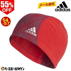 アディダス 帽子 5T ビーニー FKK84 野球 防風 防寒 メール便可|bbtown