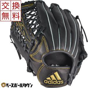 アディダス グローブ 野球 軟式 少年用 オールラウンド用 左投げ サイズS ブラック FTJ06-DU9625 2019年モデル ジュニア用|bbtown