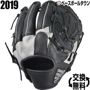 アディダス グローブ 野球 軟式 カラーグラブ オールラウンド 右投げ ブラック FTJ09-DU9632 2019年NEWモデル 一般 大人|bbtown