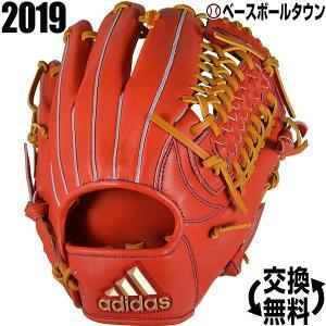 アディダス グローブ 野球 軟式 内野手用II 右投げ ローアンバーF18  FTJ13-DU9612 2019年モデル 一般 大人|bbtown