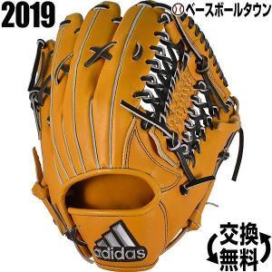 アディダス グローブ 野球 軟式 外野手用 右投げ メサ  FTJ14-DU9610 2019年モデル 一般 大人 カレンダーボールおまけ|bbtown