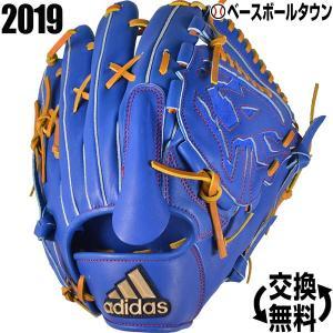 アディダス グローブ 野球 軟式 投手用 右投げ カレッジロイヤル  FTJ15-DU9615 2019年モデル 一般 大人 カレンダーボールおまけ|bbtown