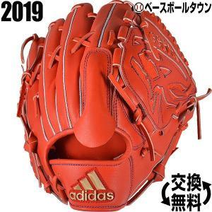 アディダス グローブ 野球 軟式 投手用 右投げ ローアンバーF18  FTJ15-DU9616 2019年モデル 一般 大人|bbtown