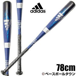 アディダス バット 野球 軟式 金属 少年用 西川選手モデル 78cm 550g平均 ヘッドバランス カレッジロイヤル FTJ30-DU9645 2019 ジュニア|bbtown