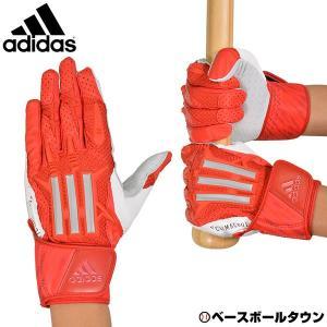 アディダス バッティングローブ 両手用 野球 5T バッティンググラブ CLIMACOOL FTL04 2019年NEWモデル 手袋 一般用 大人用|bbtown