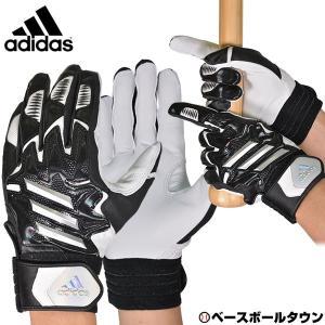 アディダス バッティングローブ 両手用 野球 5T バッティンググラブ HYPE FTL05 2019年NEWモデル 手袋 一般用 大人用|bbtown