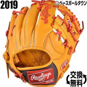 ローリングス グローブ 野球 軟式ハイパーテックカラーズ 内野手用 右投げ ゴールドタン×ブラック GR9HTCK41 2019年NEWモデル 一般 大人|bbtown