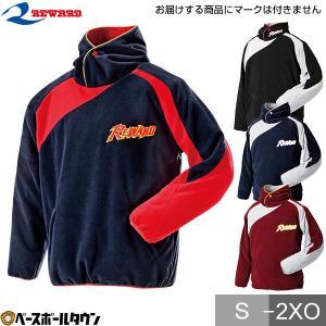 レワード フリースジャケット メンズ フリース 保温性 グラコン トレーニングウェア スポーツウェア...