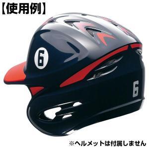 SSK アクセサリ ヘルメットナンバーステッカー 野球 HNS02k メール便可|bbtown|02