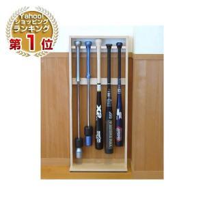 バットスタンド 野球 天然木製バットスタンド 家具屋さんが作った室内・玄関用本格バットスタンド 5本立て