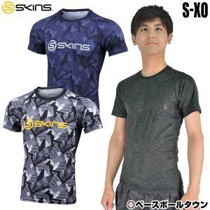 SKINS スキンズ 半袖 スキンフィットシャツ 吸汗速乾 KMMLJA81 アスレ 一般用 メンズ Tシャツ|bbtown