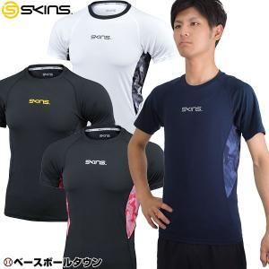 スキンズ メンズ Tシャツ SKINS 半袖 スキンフィットシャツ 吸汗速乾 KMMLJA82 アスレ 一般用 スポーツ|bbtown