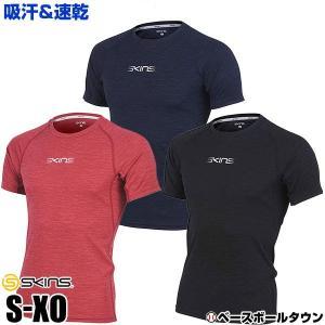 SKIN FIT シリーズのショートスリーブシャツです。優れた吸水性とストレッチ性でジムトレーニング...