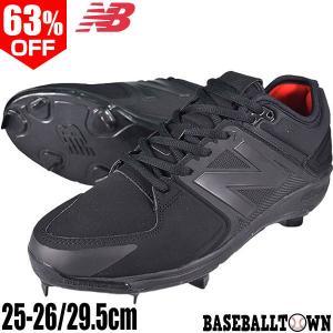 ニューバランス 埋め込み金具 ローカットスパイク 野球 ブラック L3000AK3一般 クリーツ 高校野球|bbtown